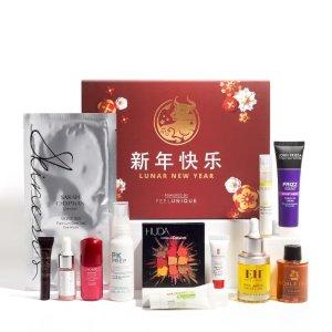 Powered by FeeluniqueFeelunique Lunar New Year Box - CN