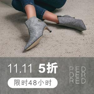 奶白方根靴$75+包税免邮即将截止:Pedder Red 美鞋新品首降5折,SW平价版长靴$120,马丁靴$110