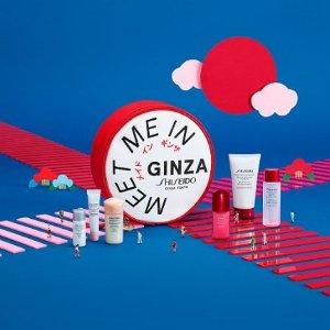 最高送价值$241好礼Shiseido资生堂美妆护肤热卖 收红腰子套装