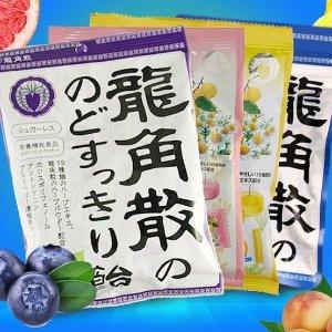 立减300日元 + 日本免邮中国龙角散润喉糖低至¥19/袋,四季润喉常备,多口味可搭配