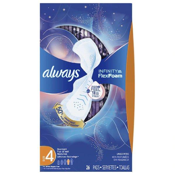 4码液体卫生巾 26片