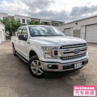 """大沙发 CarPlay 美国""""五菱宏光""""DM试驾 2019 Ford F150 美式全尺寸皮卡拉货体验"""
