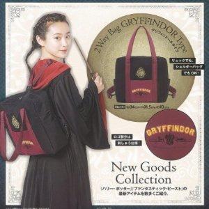 约$42 日亚直邮澳洲Harry Potter 后背包热卖 2款可选