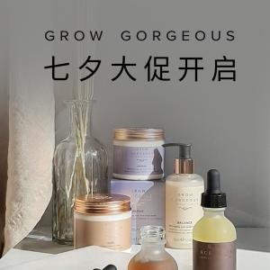 买3免1+送化妆包和中样Grow Gorgeous官网 七夕全场大促 收生发精华告别秃头难题