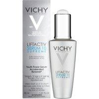 Vichy 活性塑颜致臻焕活精华液