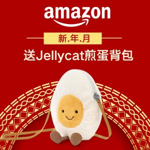 牛年福利 送Jellycat煎蛋背包