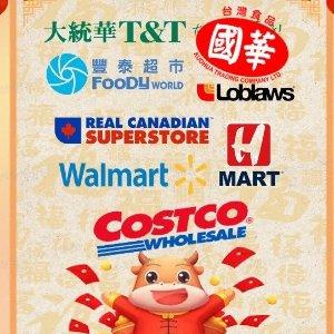 $0.97收2KG白糖各大超市每周特惠合集 让你每周买菜省下小金库 $1.88收10LB土豆