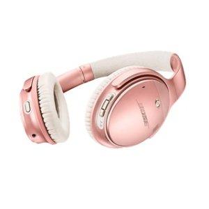 Bose补货中QuietComfort 35 II 无线降噪耳机