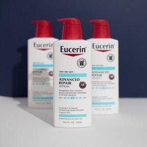 $16.12(原价$19.47)Eucerin 德国优色林修复保湿乳液 适合干燥肌 改善粗糙缺水