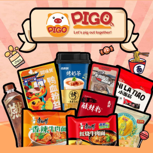 15% Off With Order $69PIGO Asian Instant And Beverage Limited Time Offer