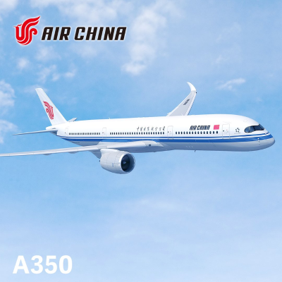 As Low As $328 Roundtrip to AsiaEnding Soon: Air China Happy Mid-Autumn Festival Flash Sale
