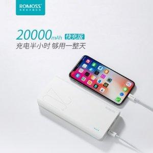 ROMOSSDMTMALL11sense6+ 20000mAh fast charge power bank