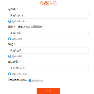 """私人订制""""筷""""递   筷子物流国际快递评测"""