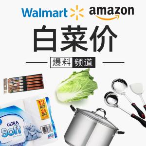 $2 Gift CardWalmart and Amazon Baoliao Event