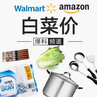 $2 礼卡 + 每日无上限爆料频道白菜专场 Walmart vs Amazon 好价等你来挖