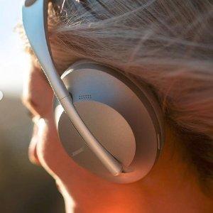 $595 全新升级音质王者新品上市:Bose 真无线降噪静音耳机 700来袭!
