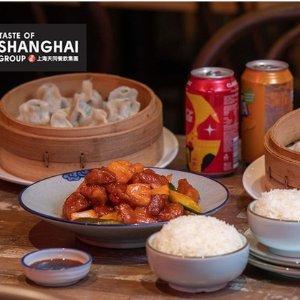 $25 (原价$45.6)正宗生煎包Taste Of Shanghai 上海天同两人中餐+饮料