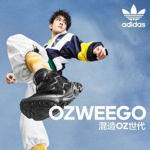 低至7折 千玺同款$126adidas官网 OZWEEGO时尚运动鞋热卖 收大热纯色系