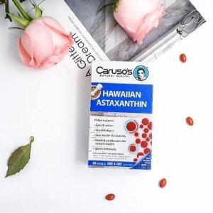 5折起 口碑排毒套餐$42起Carusos 澳洲本土营养品牌再降价 封面虾青素30粒仅$17