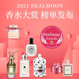 #2021Dealmoon香水大赏#香水大赏:2021香水大赏榜单火热出炉 £330+正装香水免费送!