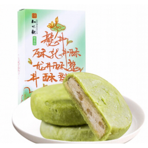 Starts at $3.99Yamibuy Zhiweiguan Pastries Restock