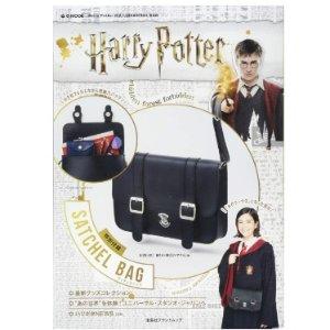 $22.3 / RMB151.5 直邮美国Harry Potter 哈利波特 学院风 背包 热卖