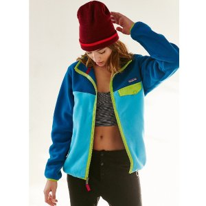 Up to 85% OffPatagonia On Sale @ steep&cheap