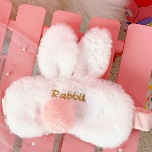 $4起+新用户首单9折超可爱眼罩热卖 $7收兔耳朵眼罩 $4收熊猫眼罩