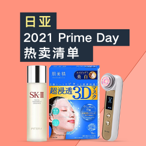Comparable to Black FridayAmazon Japan Prime Day Buying Guide