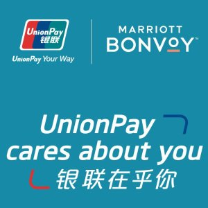 Up to 30% offUnionPay Partner With Hotels offer special discount