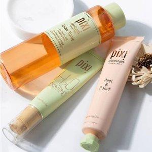 低至8折 入Pai、Pixi好时机SkincareStore 精选护肤、美发产品热卖