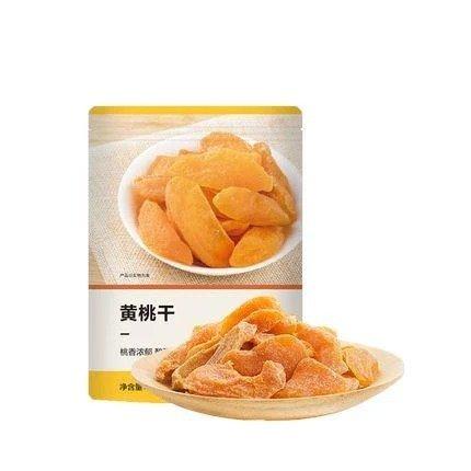 【中国直邮】黄桃干 118克 (1袋装)