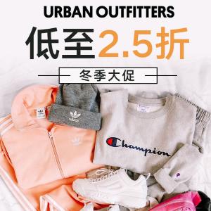 低至2.5折 收UO独家Champion卫衣Urban Outfitters 冬季打折季来袭 全场时尚、家居好价入