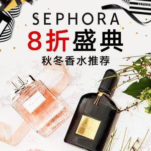 寒冷季节 你需要这些充满温度的香气【Sephora 8折盛典】秋冬必入香水推荐 高级感满满