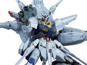 Bandai Hobby MG Providence Gundam Seed