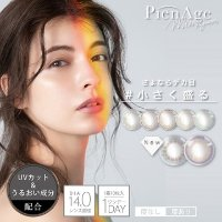 PienAge mimigemme 日抛 10片装