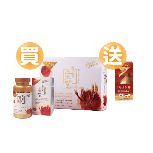 Prince of Peace Japanese Hokkaido Deer Horn Shaped Reishi Mushroom Capsules Twin Pack Gift Box, 2 bottles x 60 capsules (FREE American Ginseng Powder)