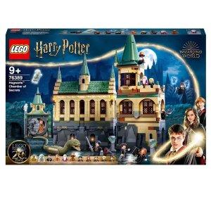Lego新款:大礼堂与密室乐高