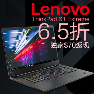 Starting from $1138Lenovo ThinkPad X1 Extreme 32% off + rebate