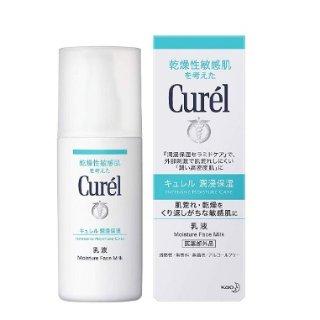 $17.6 / RMB118 直邮美国Curel 珂润 润浸保湿柔和乳液 120ml 热卖
