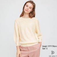 Uniqlo 3D针织 毛衣