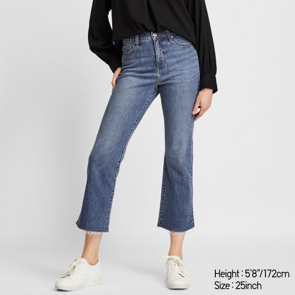高腰微喇叭牛仔裤 多色可选