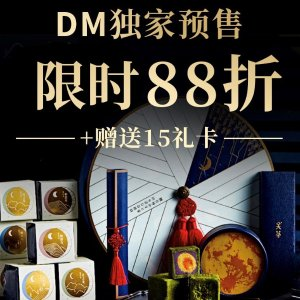 12%Off+Free $15 Gift CardDealmoon Exclusive: Matchall Matcha Mooncake Egg Yolk Chestnut Pre-order