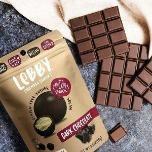 无糖巧克力$1.95有机黑巧克力零食热卖 抗氧化促进新陈代谢健康