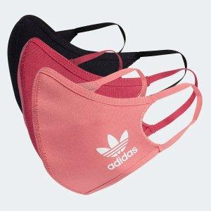 低至4折+额外6折白菜价:adidas官网 防尘口罩折上折 多色可选