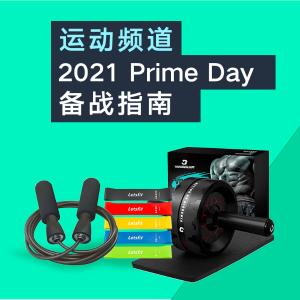 亚马逊黑五 健身er们必买清单Amazon 2021 Prime Day 值得入手的运动健身神器