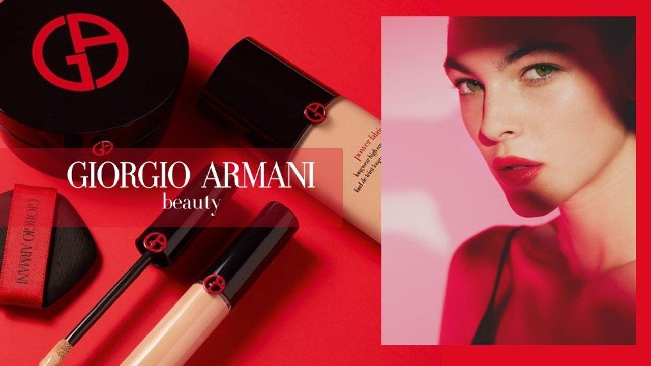 2019最新Giorgio Armani粉底全攻略!看完不怕阿玛尼粉底选不来