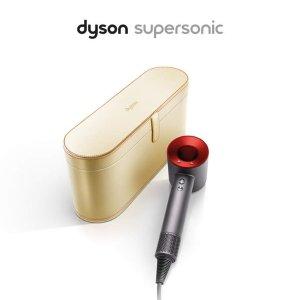 ¥2990+定制收纳盒Dyson Supersonic HD01 网红吹风机