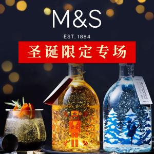 圣诞酒饮礼盒预售 £6入玛莎猪挂件M&S 圣诞限定 超美金箔琴酒、圣诞树、蜡烛装饰 氛围感满满