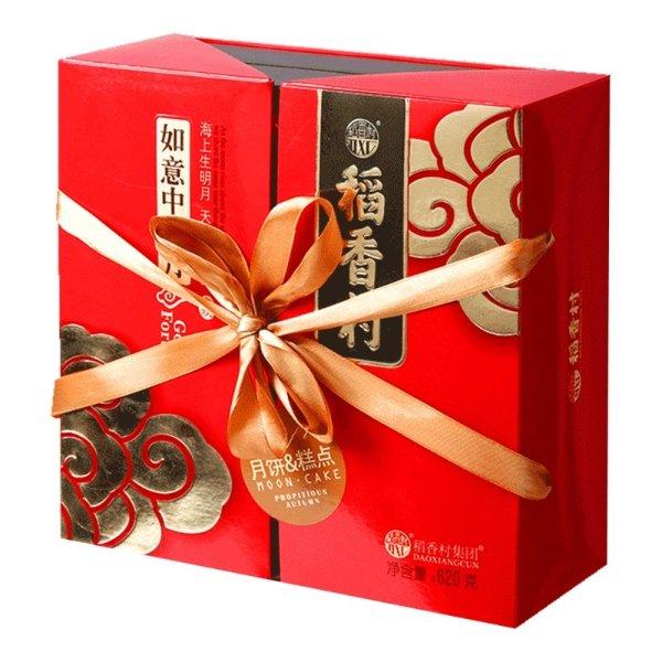 【预售 预计9月上旬发货】稻香村 如意中秋月 月饼礼盒 12枚入 620g